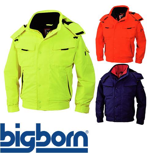お買物マラソン期間中全品ポイント5倍以上 防寒ジャンパー ビッグボーン ジャケット BM796 作業着 防寒 作業服