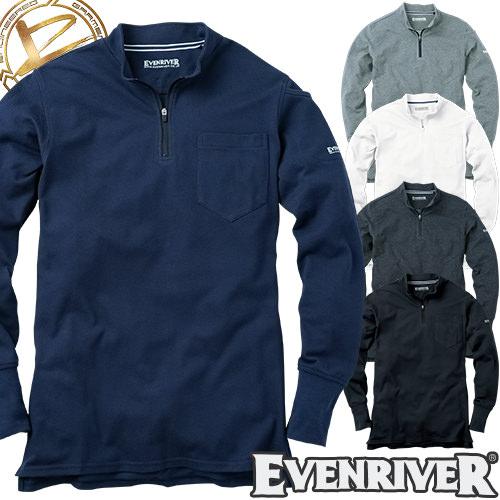 作業着 作業服 ポロシャツ イーブンリバー EVENRIVER NR206 長袖 おしゃれ 通年 人気 ソフトドライ長袖ジップハイネック 秋冬 セール 再再販 かっこいい