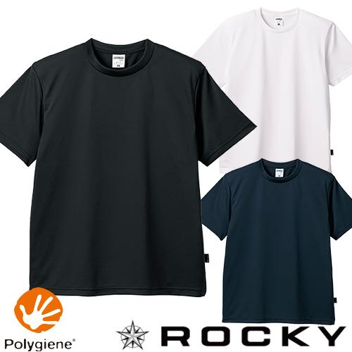 半袖Tシャツ カジュアル ロッキー ROCKY RT2901 国際ブランド Tシャツ メンズ レディース ユニセックス 半袖 ティーシャツ ブラック 白 ポリジン加工 クルーネック 好評受付中 無地 カットソー 速乾 黒 4.3オンスドライTシャツ ホワイト