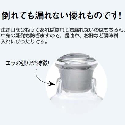 津軽びいどろ 花紀行 ボトルS サクラ(1個)品番:F-49011  タンブラー グラス 食器 洋食器 ガラス食器 津軽びいどろ北洋硝子