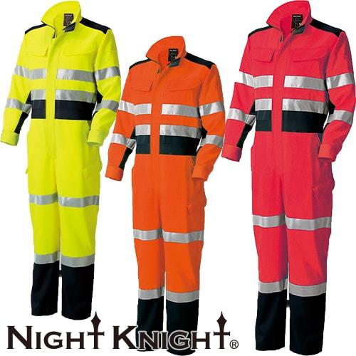 作業服 つなぎ 高視認 タカヤ商事 TAKAYA Night Knight 高視認性安全ツナギ TU-NP23 安全服 反射材付 作業着