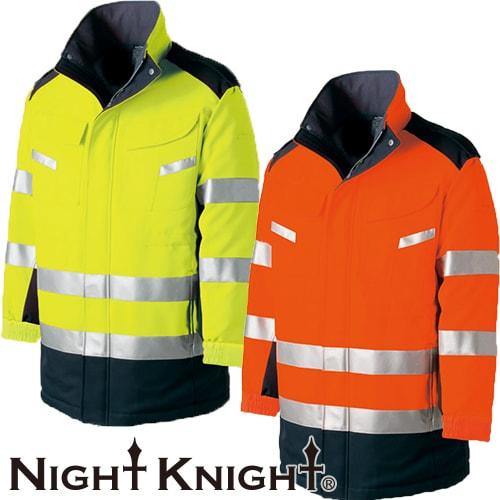 作業服 高視認コート タカヤ商事 TAKAYA Night Knight 高視認性防寒コート TU-NP24 安全服 反射材付 作業着