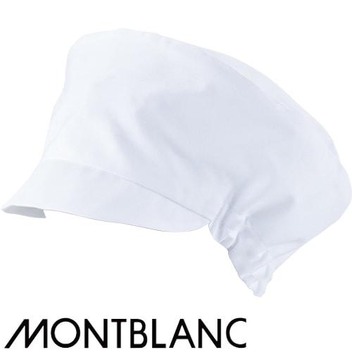人気 フードユニフォーム 住商モンブラン 9-028 食品工場用衛生帽子 レディス帽 制服 衛生白衣 大人気  キャスケット型 食品加工