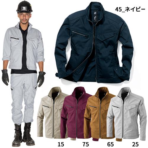 藤和TSDesignハイブリッド作業服上下セット(長袖ブルゾン+カーゴパンツ)35163514