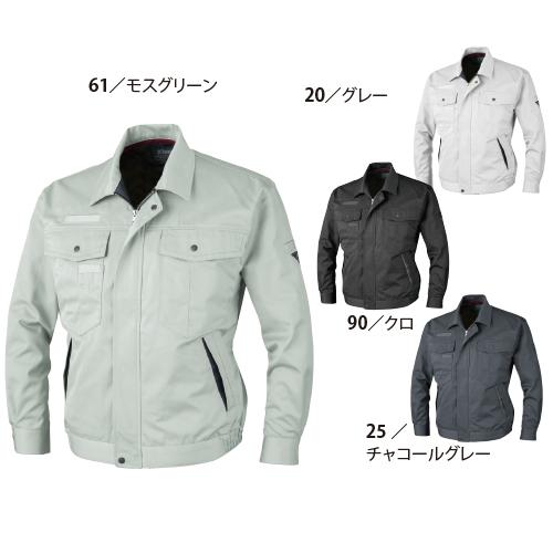 作業服ブルゾンジーベック1260s(長袖ブルゾン+スラックス)作業着通年秋冬