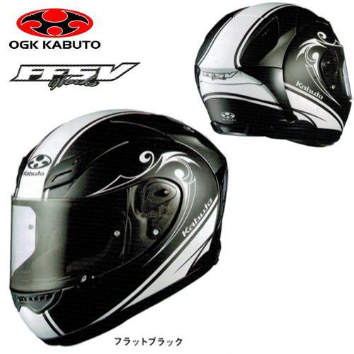 OGKカブト FF-5V WORKS(ワークス) フルフェイス ヘルメット