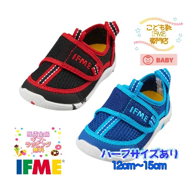 1d5c1c24f024 I am worked on newly in the summer in the if me water shoes baby 22-9005  (12cm - 15cm) IFME sandals spring of 2019
