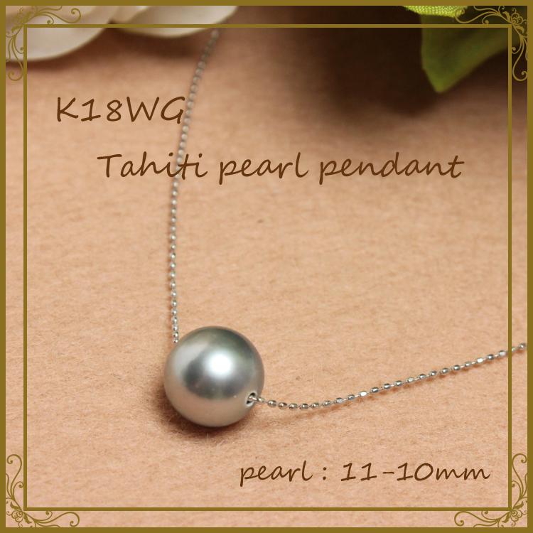 [パール ネックレス]タヒチパール 黒真珠 スルー ペンダント プチネックレスK18WG(ホワイトゴールド) スライド式~45cmチェーングレー系 10mmUP(アクセサリー 本真珠 真珠 ブラックパール タヒチ フォーマル 母の日)