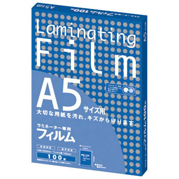 ラミネーター専用フィルム 100枚 1着でも送料無料 A5 メイルオーダー