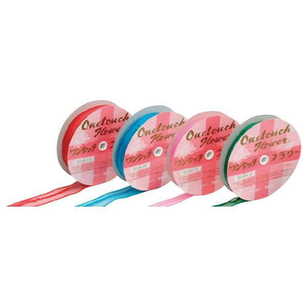 リボンフラワーが簡単にきれいに作れる! 【最安値に挑戦!】ワンタッチフラワーリボン24mm ピンク