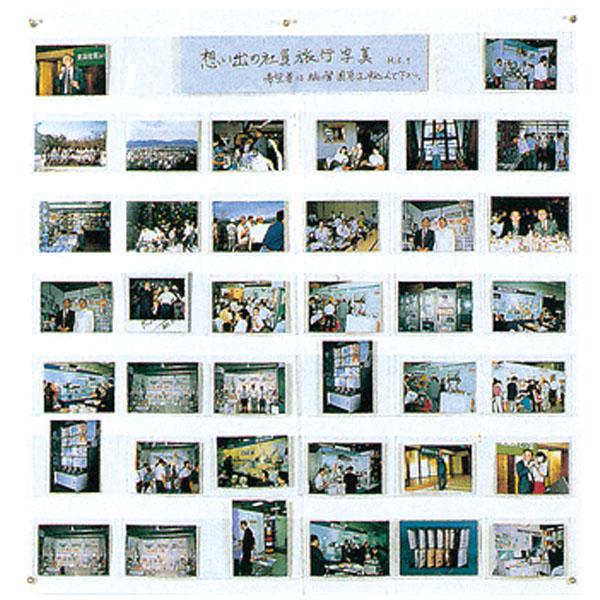 写真 EL判 卸直営 を38枚収納 展示できます 国内正規品 写真展示ホルダー SH-1
