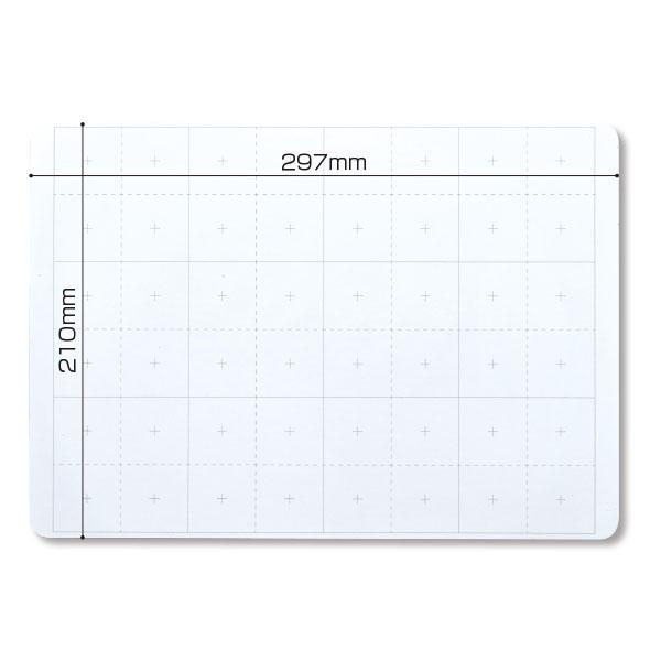 個人学習に適したA4サイズの紙製発表シートです 期間限定今なら送料無料 発表シートA4サイズ 定番 10枚入