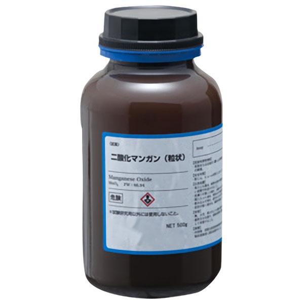乾電池でもおなじみの酸化剤 2020新作 二酸化マンガン 粒状 限定特価 500g