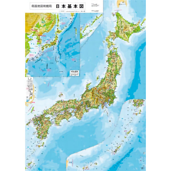 帝国書院の常掲地図は 激安☆超特価 地図帳準拠で学習に最適 地勢 日本基本図 ☆国内最安値に挑戦☆