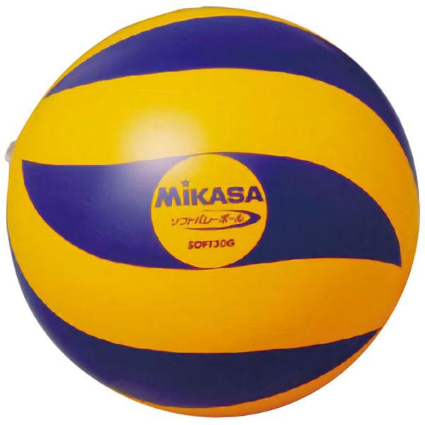 軽くてやわらかいソフトなバレーボール 100%品質保証 物品 ソフトバレーボール 30g