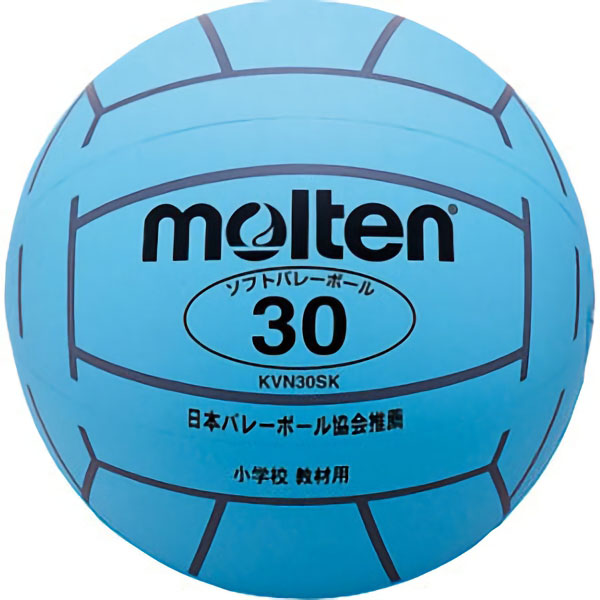 日本メーカー新品 カラーによって重さが違うので わかりやすい ソフトバレーボール30KVN30SK 在庫処分