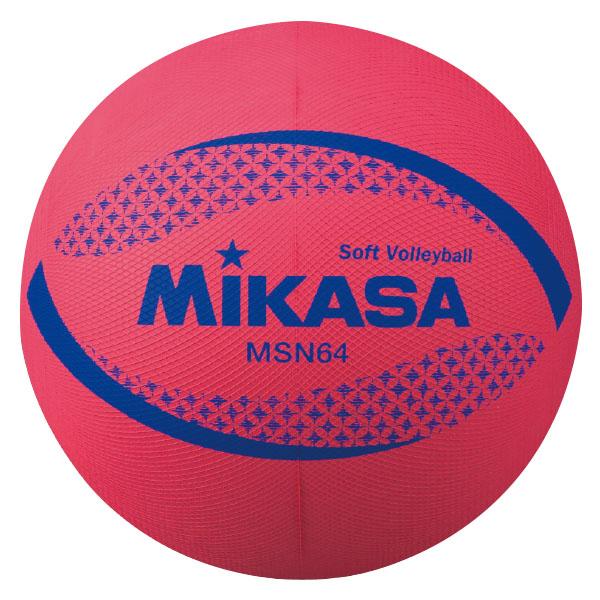推奨 日本ソフトバレーボール連盟公認球 最安値に挑戦 ソフトバレーボール64レッド MSN64-R レッド 格安