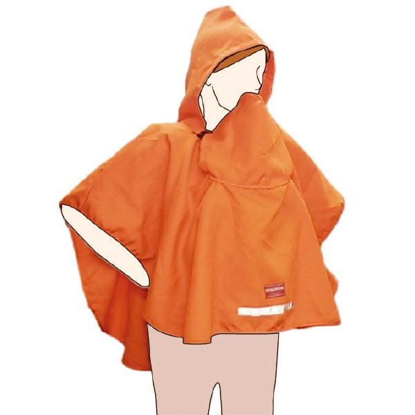 【最安値に挑戦!】避難用フード付きポンチョ オレンジ
