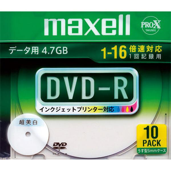 2020モデル ひろびろホワイトレーベル データ用DVD-R 商い 10枚