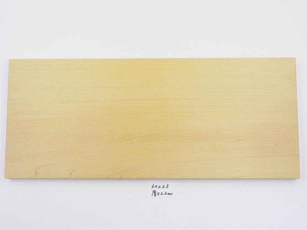 木 まな板 木のまな板 おすすめ