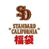 M&A企画!!STANDARD CALIFORNIA [スタンダードカリフォルニア] 2019年福袋