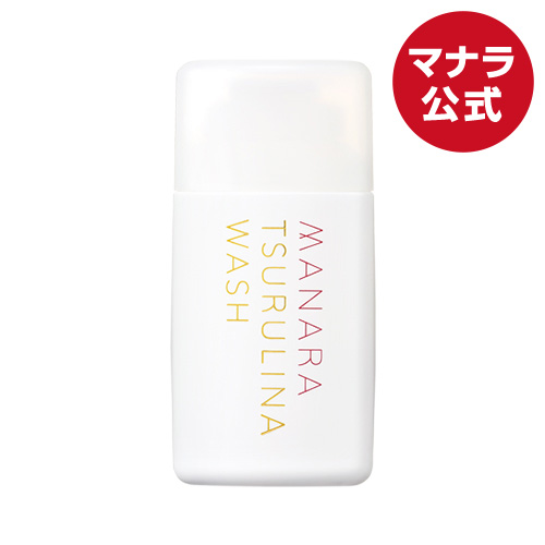 新感覚 粒洗いで頑固な角栓スッキリ マナラ公式 返品交換不可 45g ツルリナウォッシュ ブランド品 MANARA
