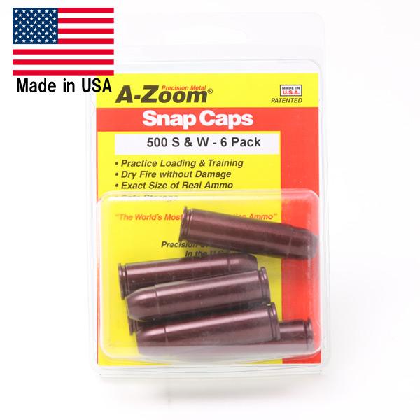 【空撃ち用】スナップキャップ S&W 500用 空撃用 ダミーカート(ダミーラウンド銃)【A-Zoom】