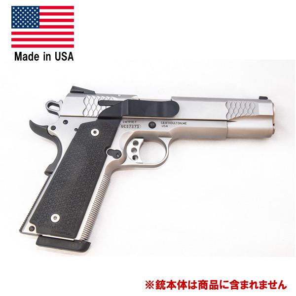 【クリップホルスター】クリップドロー(パンツホルスター)1911(ガバメント)フルサイズ&コマンダー用【アメリカ製(Made in USA)】