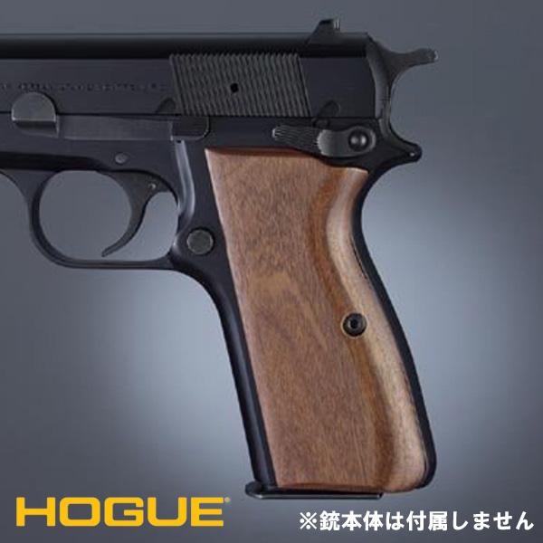 ホーグ (HOGUE) ブローニングハイパワー用 パーフェロ グリップ【エアガン カスタム】(09310)