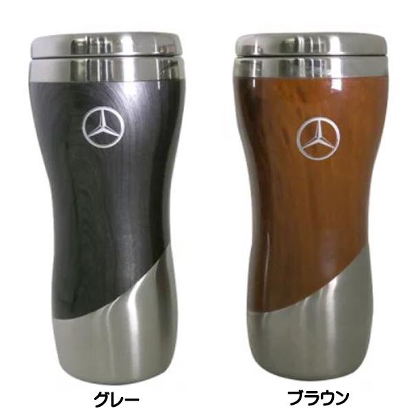 【BENZ】 ベンツ ステンレスタンブラー 【ドリンク マグ 飲み物 ボトル グレー ブラウン おしゃれ 蓋付き】