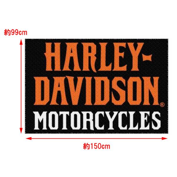 【ハーレーダビッドソン】【ラグ 敷物】 HARLEY-DAVIDSON MOTORCYCLES スクリプト ラグ 約99cm×150cm【インテリア】