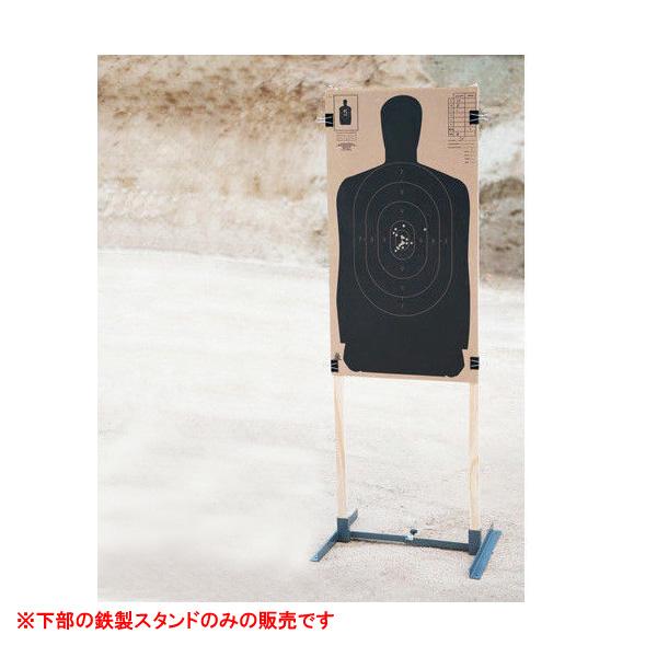 メタル ターゲットスタンド 幅40~65cm 【G Outdoors ミリタリー エアガン シューティング ターゲット 的 射撃用】