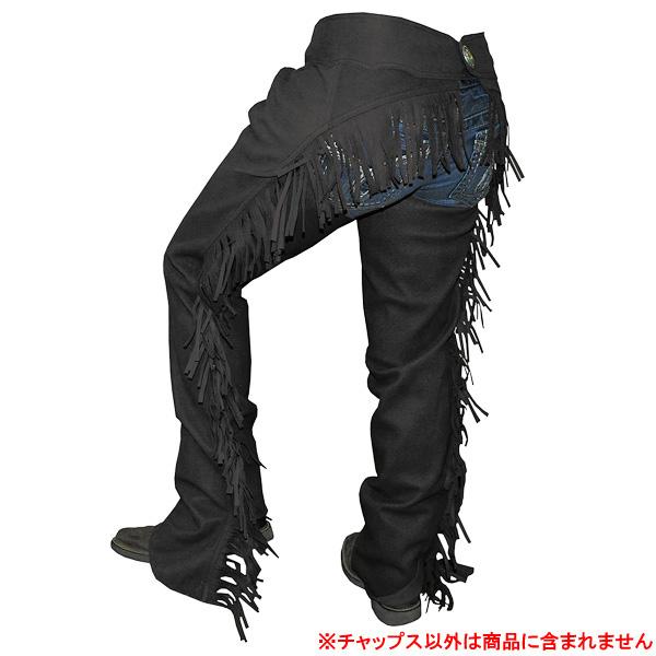 【オーバーパンツ】ショットガン チャップス (シャップス) Mサイズ ブラック【TAHOE アパレル バイク ライダー 乗馬】