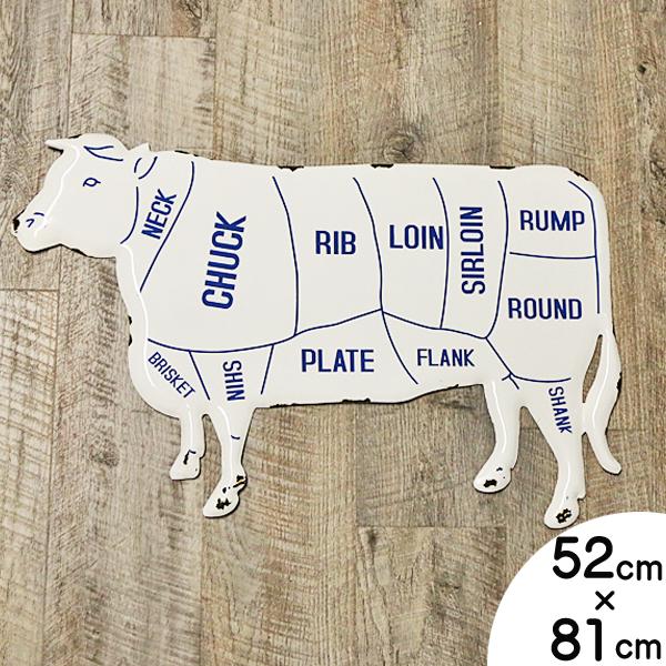 ブリキ看板 BEEF CUTS 牛肉 部位 チャート ビンテージ調 エンボス サイン 52cm×81cm ■ 牛 うし 肉 ビーフ 牧場 畜産 雑貨 インテリア ガレージ 壁掛け