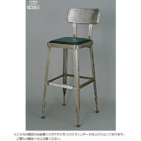 【ダルトン】スタンダード バー チェアー 椅子 スツール アンティーク レトロ ビンテージ調【DULTON】