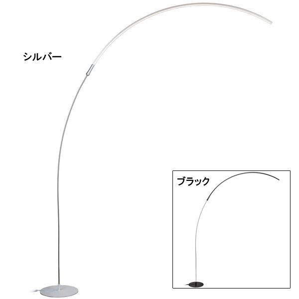 【在庫有り 即納 送料無料】【照明器具】【Brightech】 LEDフロアランプ スパークアーク シルバー/ブラック 【スタンドライト スタンド照明 シンプル 超薄型 モダン】 【181SS20】