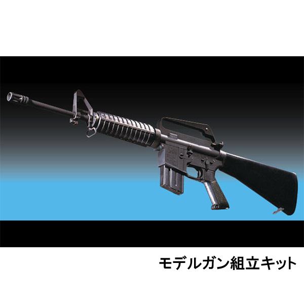 【マルシン】COLT M655 カービン 金属製 モデルガン 組立キット (Marushin)【ミリタリー お座敷】 【181SS10】