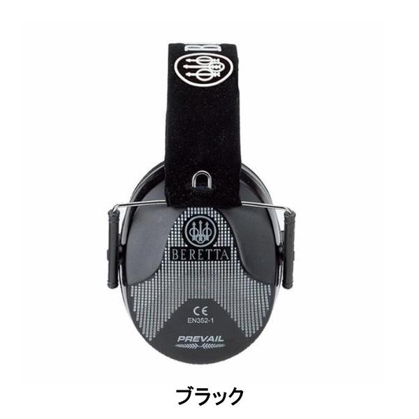 【再入荷】【Beretta】ベレッタ 防音 スタンダードイヤーマフ【クレー射撃・ハンティング】 ブラック