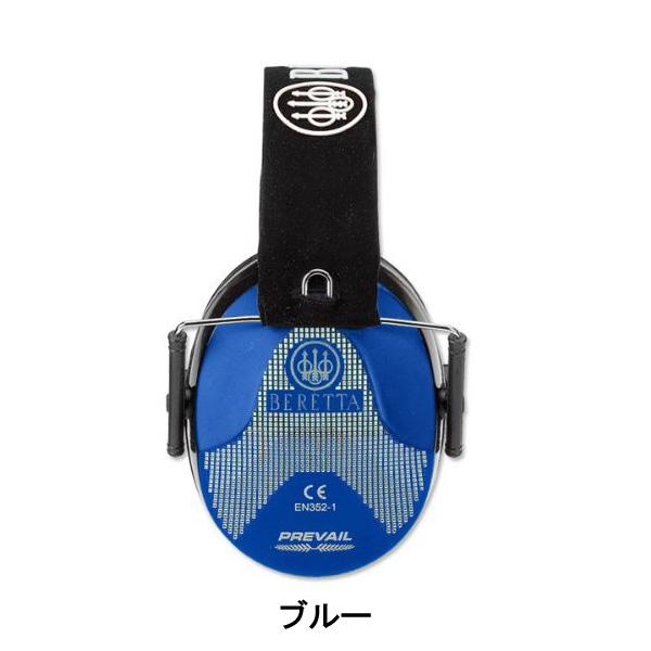 【再入荷】【Beretta】ベレッタ 防音 スタンダードイヤーマフ【クレー射撃・ハンティング】 ブルー