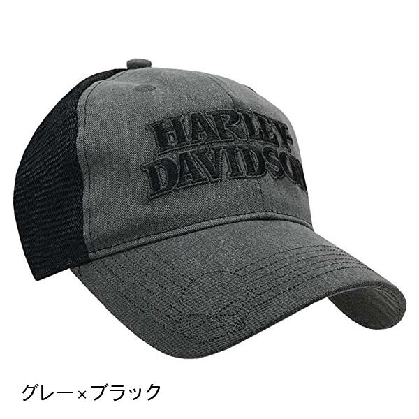 【Harley-Davidson】 ハーレーダビッドソン メンズ スカル メッシュキャップ 【帽子 野球帽 キャップ 刺繍】 黒 ブラック グレー