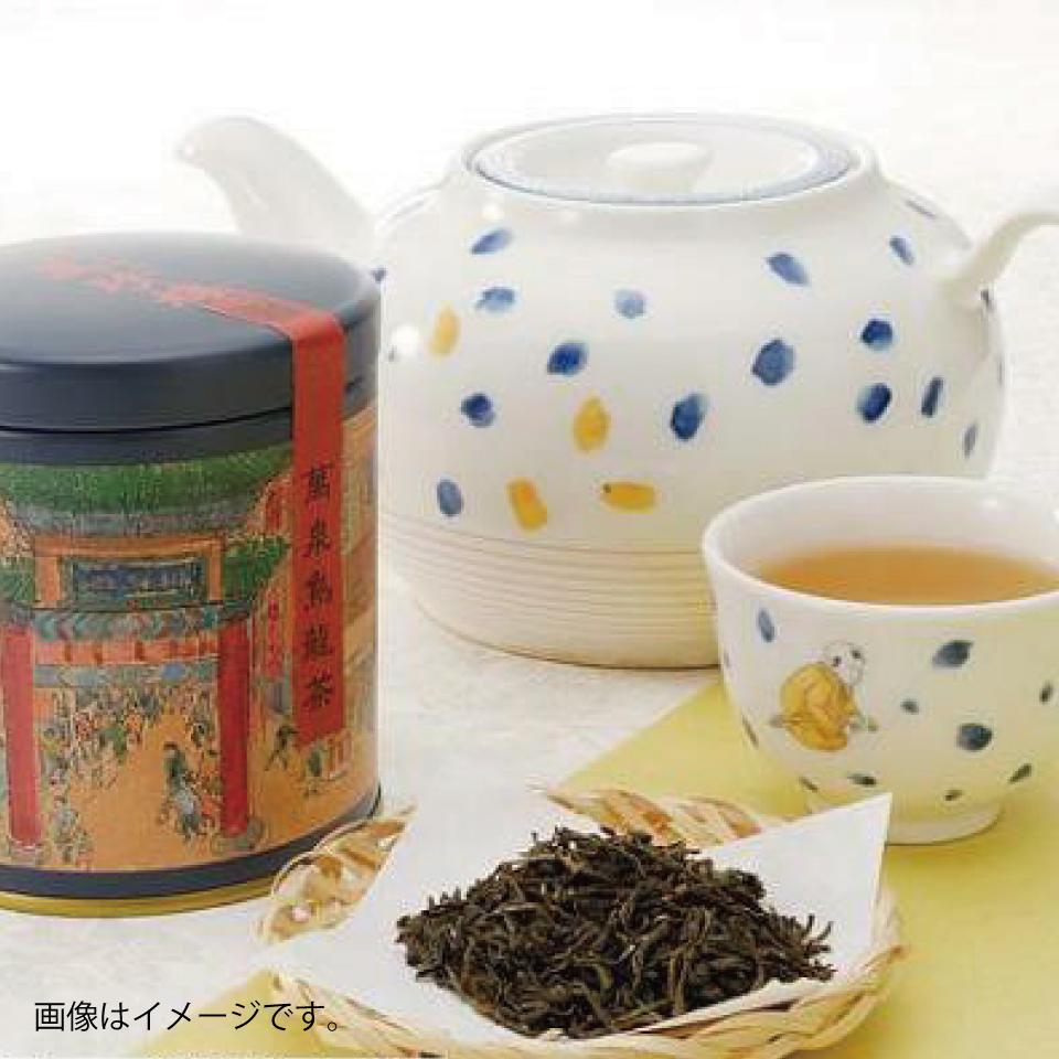 幼芽プーアール茶・100g・缶  【横浜中華街・萬珍樓】
