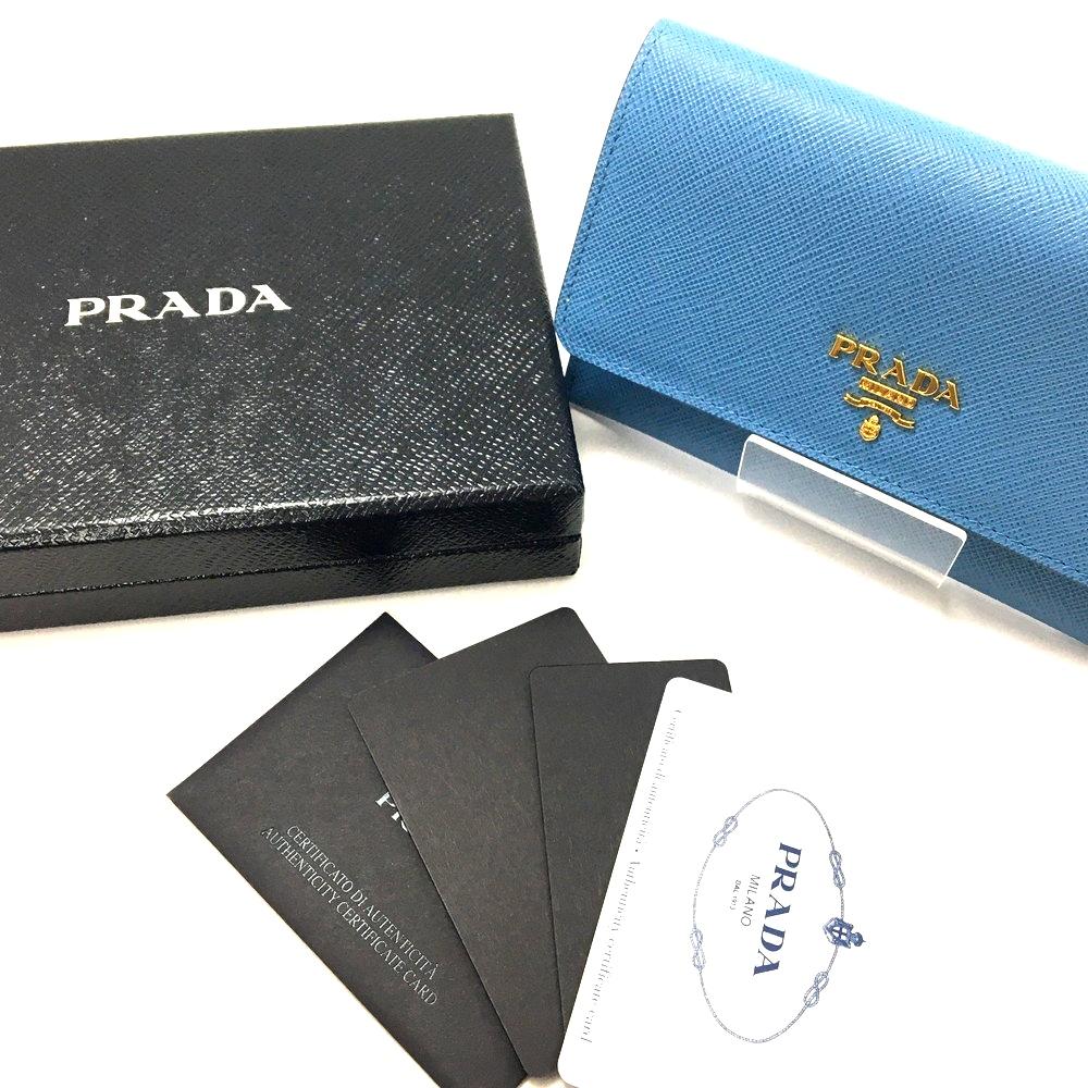 【中古】【箱あり】PRADA プラダ サフィアーノパスケース 1MC004 カードケース パスケース カラー:ライトブルー 万代Net店