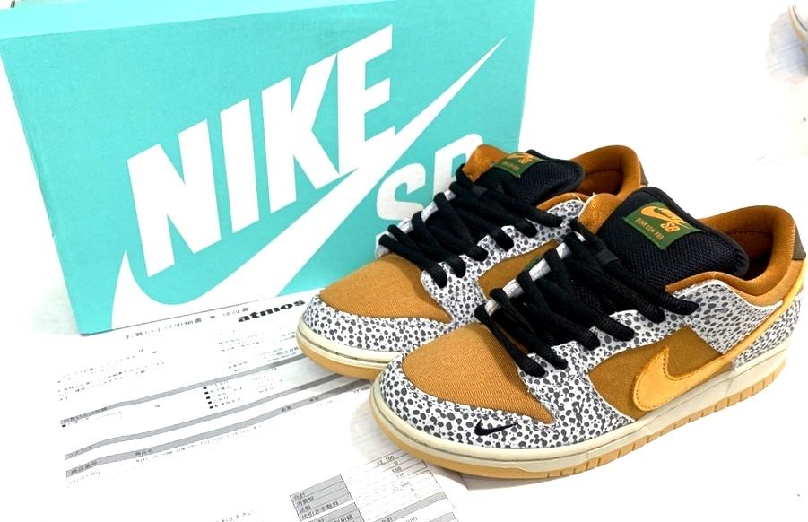 【中古】【未使用】【メンズ】【箱・付属品付き】NIKE SB ナイキSB DUNK LOW PRO ISO SAFARI ダンクロープロ ISO サファリ 別注モデル 品番・型番:CD2563-002 靴 スニーカー サイズ:26.0cm カラー:ニュートラルグレー キンカン 万代Net店
