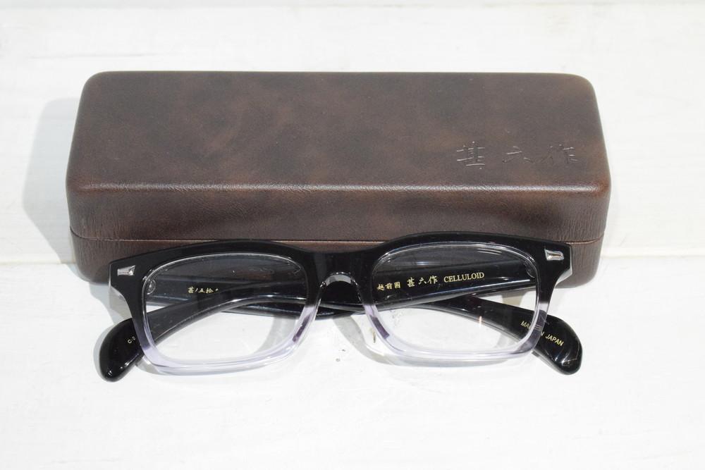【中古】越前國 甚六作 セルロイド ブラッククリア JN-053-2 メガネフレーム メンズ レディース 眼鏡 万代Net店