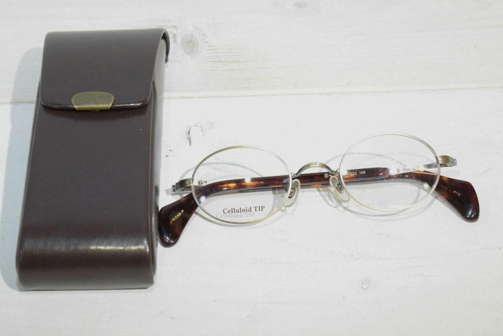 【中古】G4 OLD&NEW ジーフォーオールドアンドニュー 1651 アンティークゴールド メガネフレーム メンズ レディース 眼鏡 万代Net店