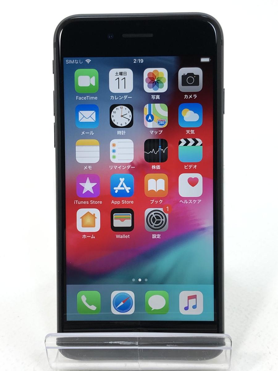 【中古】 Softbank iPhone 8 64GB スペースグレイ MQ782J/A ネットワーク一年保証 Apple 本体 端末 中古 【万代Net店】