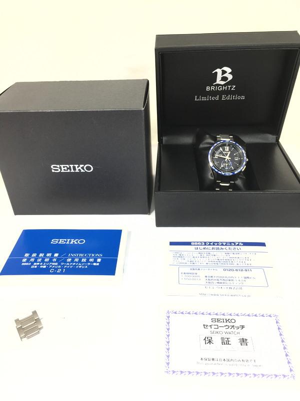 【美中古品】【メンズ】SEIKO セイコー BRIGHTZ FLIGHT EXPERT 1200本限定モデル ソーラー 腕時計 型番:SAGA237 万代Net店