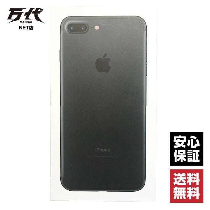 【中古】 au iPhone 7 Plus 256GB ブラック MN6L2J/A ネットワーク一年保証 Apple 本体 端末 中古 【万代Net店】