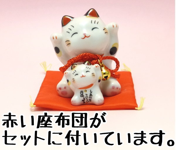 Parent and child beckoning cat invites luck with money and both good luck!  Harmony beckoning cat (good friend)