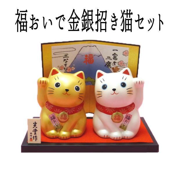 縁起物!ネットで買える、かわいい招き猫の置き物(オブジェ)のおすすめは?